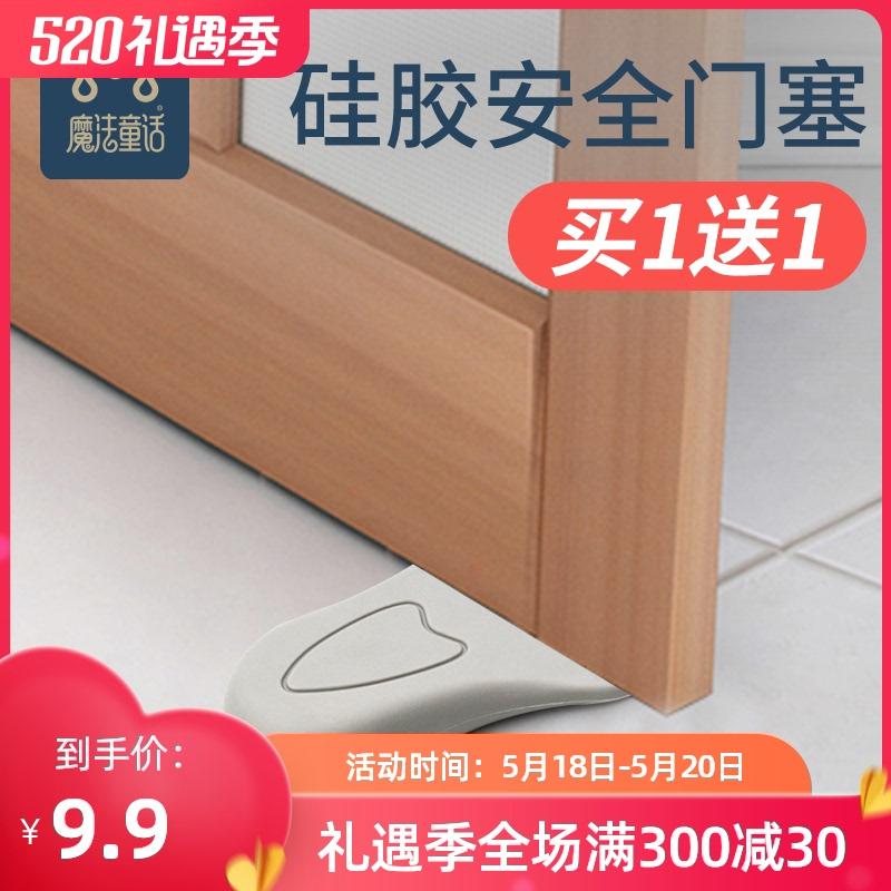 Защитные насадки на дверь Артикул 604938597330
