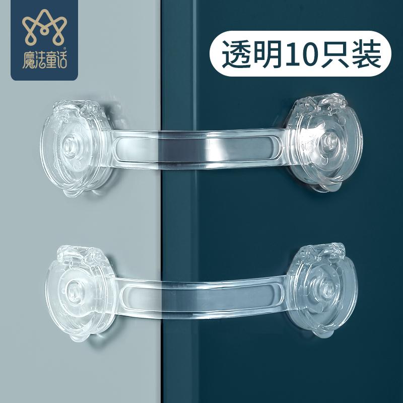 宝宝防开门柜门冰箱锁扣防护抽屉锁