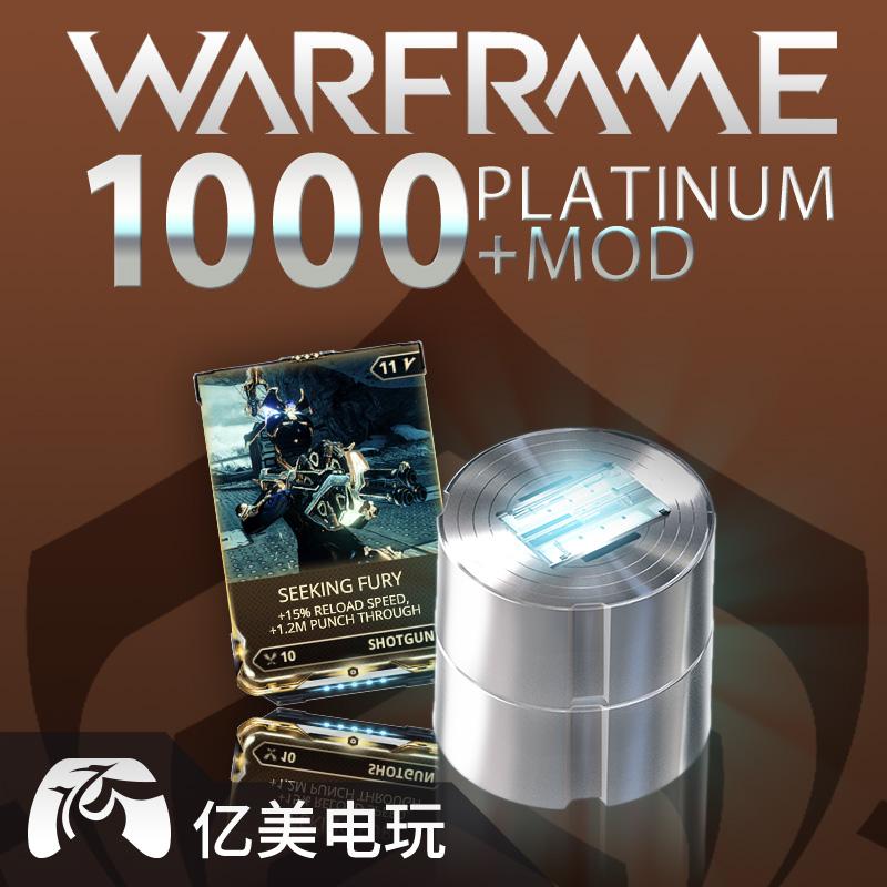 Warframe 戰爭框架 星際戰甲 1000 白金 mod Steam 官方