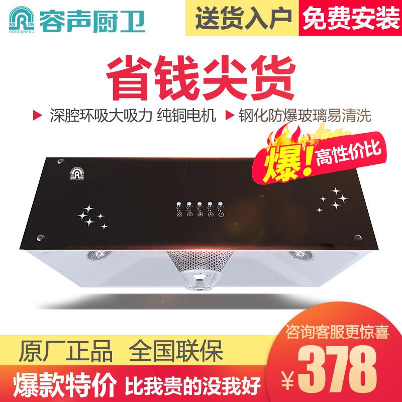 容声RS06A抽油烟机中式家用顶吸式壁挂老式小型厨房吸油烟机特价