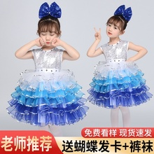 六一儿童演出服蓬蓬裙合唱舞蹈裙女童纱裙蛋糕裙幼儿园表演服装夏