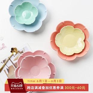 ezicok樱花碟可爱小菜碟日式简约雪糕碗 家用酱料碟甜品碗小碟子