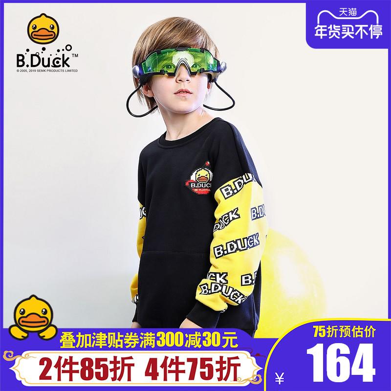 B.duck小黄鸭童装男童加厚卫衣秋冬2020新款中大童保暖打底衫潮款