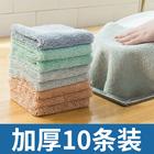 抹布厨房洗碗布家务清洁子擦桌吸水易不沾油掉毛去油的双面刷碗巾
