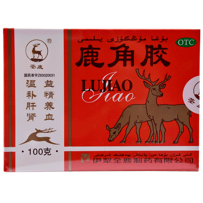 280 / box] Tsuen deer antler glue 100g, warming liver and kidney, nourishing blood, nourishing blood, deficiency of waist and knees, acid, cold body, deficiency of body, wasting CC