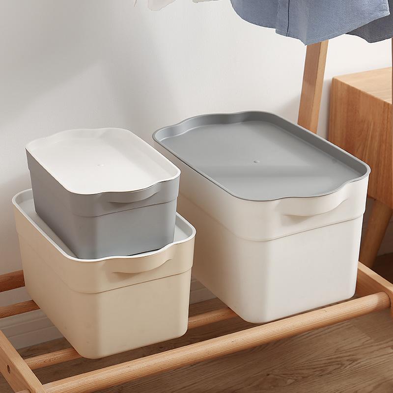 10-24新券塑料收纳箱有盖加厚日式家用装衣服整理箱零食玩具杂物小号储物盒