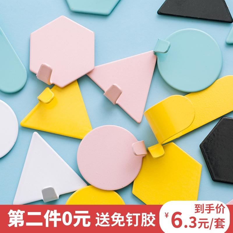 强力粘胶创意无痕墙壁免打孔壁挂热销199件需要用券
