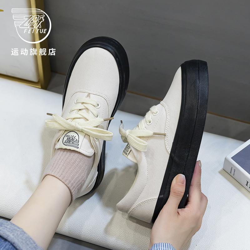 飞跃馒头鞋