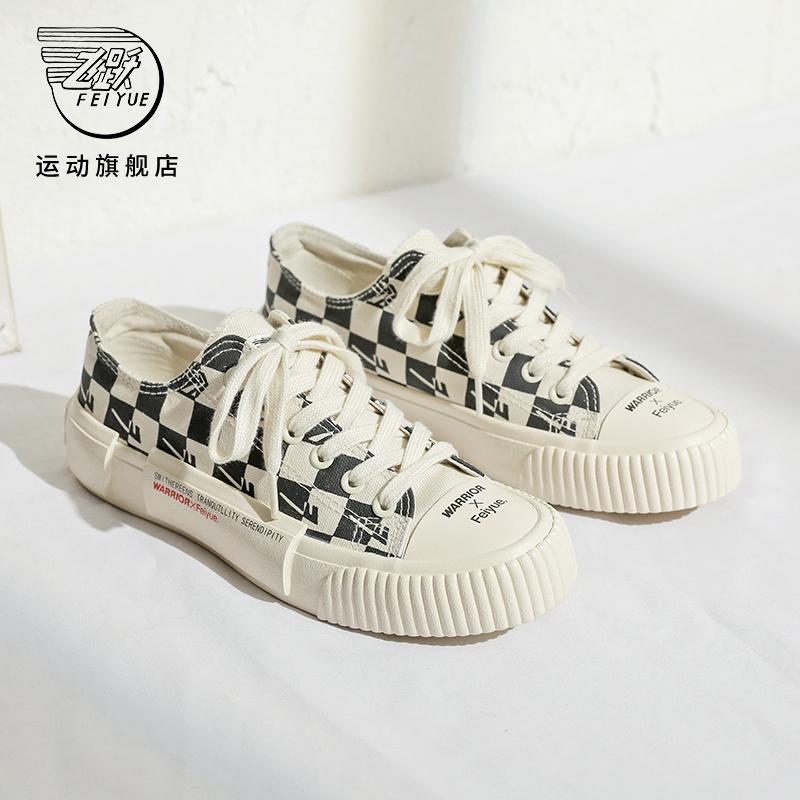 飞跃帆布鞋
