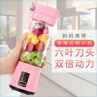 网红便携式家用电动炸果汁窄榨汁机