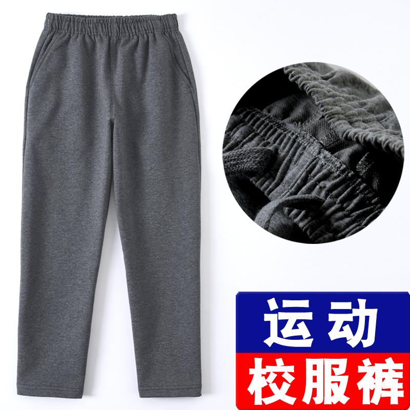 校服男童深灰色新款宽松直筒运动裤