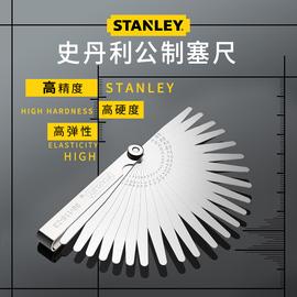 史丹利塞尺不锈钢高精度单片塞规厚薄规气门火花塞间隙尺测量工具