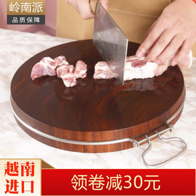 越南铁圆形整木防霉厨房蚬木砧板