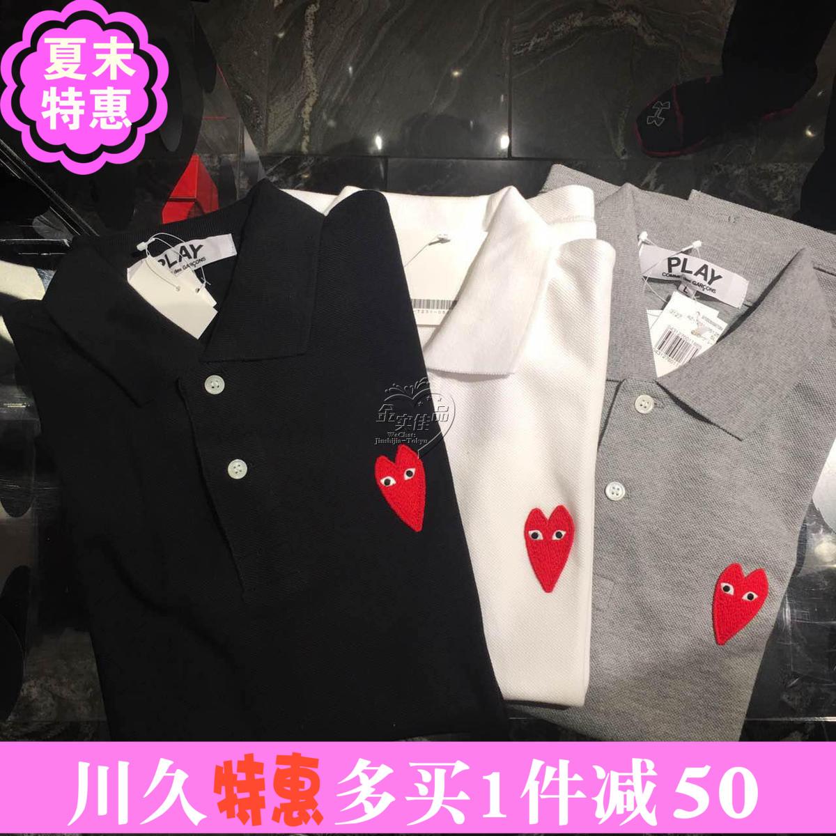 金实佳日本代购 川久保玲CDG PLAY 细长爱心 POLO衫 短袖T恤 男女