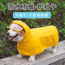 狗狗雨衣小型犬宠物用品柯基柴犬专用防水狗衣服中型四脚全包肚兜