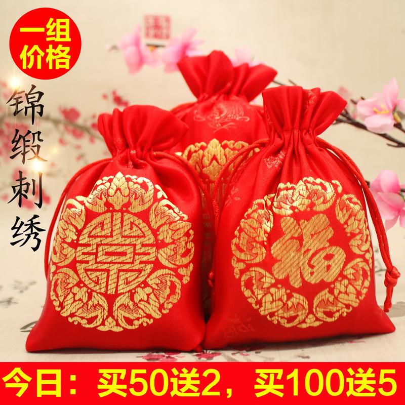 结婚礼喜糖袋子布袋创意满月喜蛋袋中国风手提袋伴手礼品袋喜糖盒热销42件限时抢购