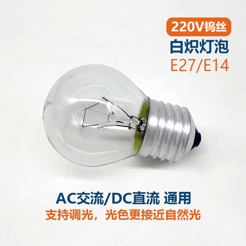 Лампочки накаливания Артикул 597830981844