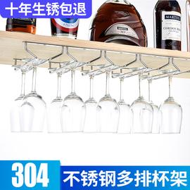 不锈钢红酒杯悬挂倒挂架高脚杯架葡萄酒杯架摆件吊杯架倒挂家用图片