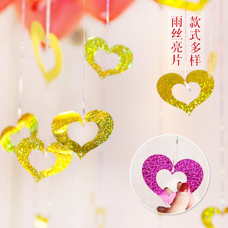 结婚庆用品爱心形雨丝镭射亮片气球吊坠婚房布置装饰婚礼生日派对券后6.50元