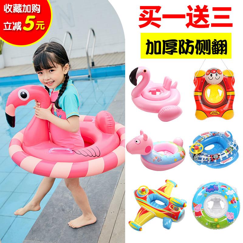 游泳圈兒童坐圈加厚充氣嬰幼兒座圈寶寶腋下圈小孩救生圈1-3-6歲