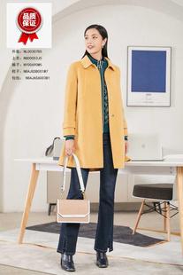 正品 NAERSI/娜爾思女裝2020秋季新品大衣外套 NL00307D5 4590