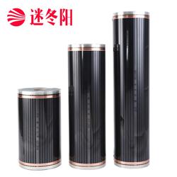 石墨烯智能电地暖发热电热膜韩国家用供暖系统模块电热采暖地热膜