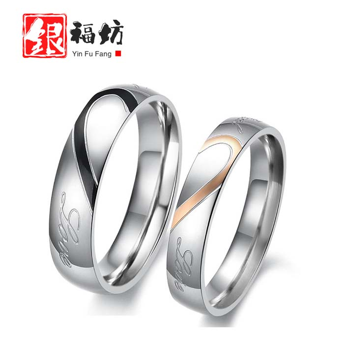 Personalized fashion heart puzzle titanium steel couple ring Valentines Day gift