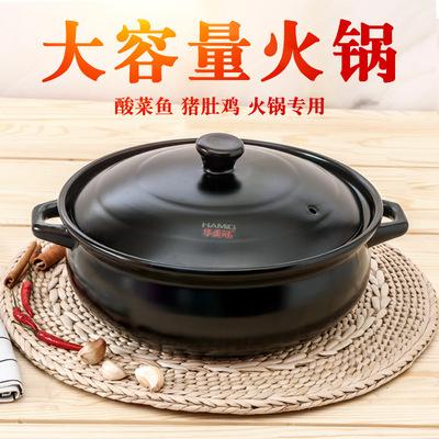 华美冠  陶瓷砂锅火锅特大号耐热煲汤沙锅瓦煲砂锅煲大容量石锅