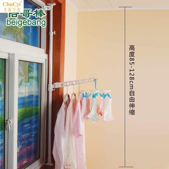 10-21新券飘窗窗台简易伸缩窗户折叠子晒衣架