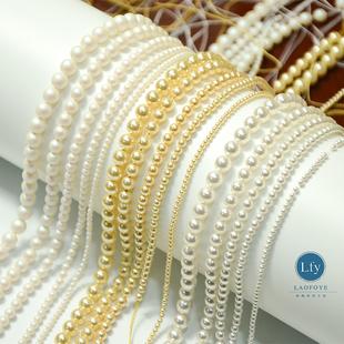 【常用】施华洛世奇珍珠 纯白香槟色法式刺绣珠子2mm3mm4mm5mm6mm