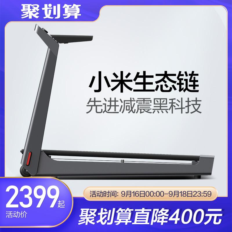 小米生态链小金跑步机家用款小型折叠式室内健身超静音走步机K15s