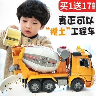 六一礼物儿童混泥土工程车水泥车罐车水泥搅拌车模型大号玩具男孩