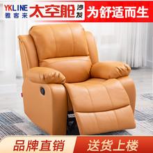 头等太空舱沙发科技布艺单人摇电动美甲按摩懒人多功能椅客厅真皮
