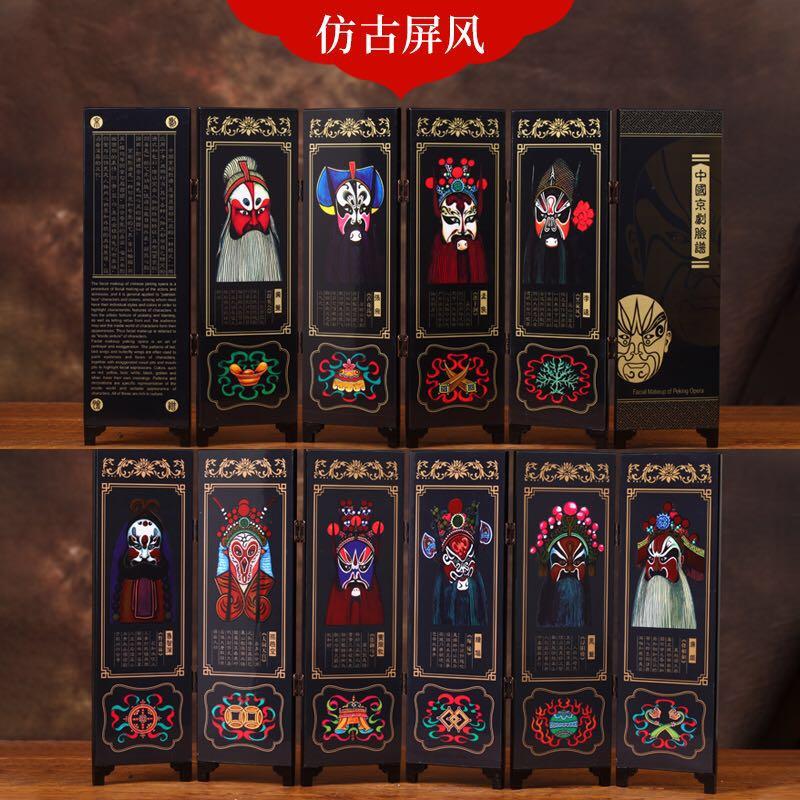 脸谱漆器小屏风熊猫装饰摆件中国风特色礼品送老外礼物民间工艺品
