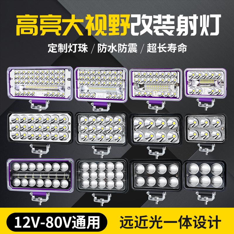 貨車led射燈12伏24v汽車超亮倒車燈工程挖掘機改裝前大燈強光霧燈