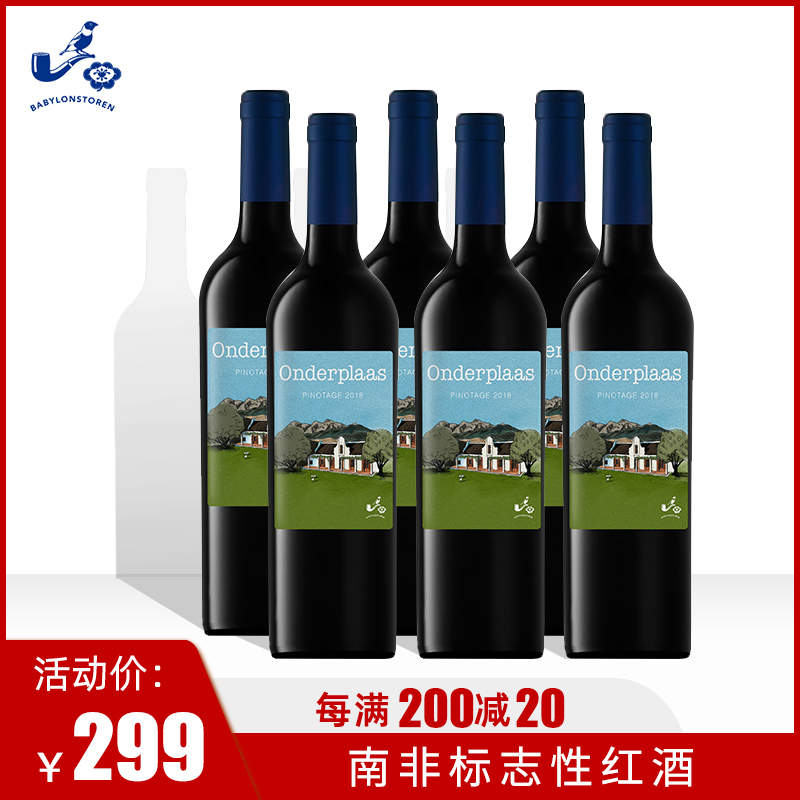 Tianjie manor South Africa imported red wine dry red wine 750ml Tiancheng pinotaji 6 cartons