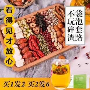 去湿茶除排湿气体内脾胃调理薏米去湿气茶女男花茶组合养生祛茶