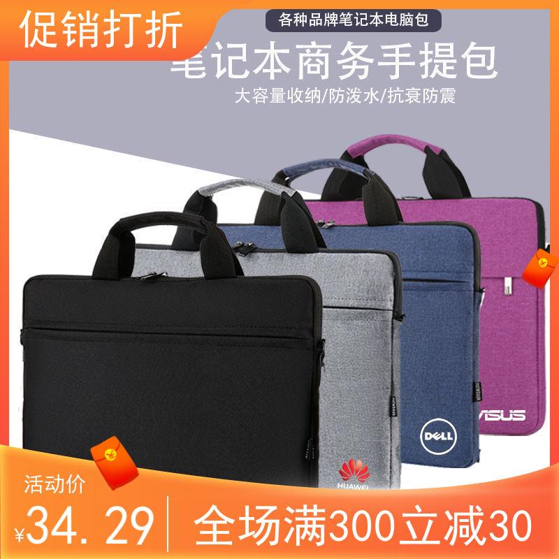 中國代購 中國批發-ibuy99 电脑包 戴尔华硕联想华为13.3/14/15.6寸笔记本男女士手提电脑包内胆包