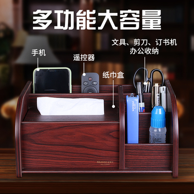 Pen holder wooden multifunctional simple storage box office desktop creative personality fashion cute ornaments Nordic tissue box student stationery office supplies large capacity pen barrel pen holder