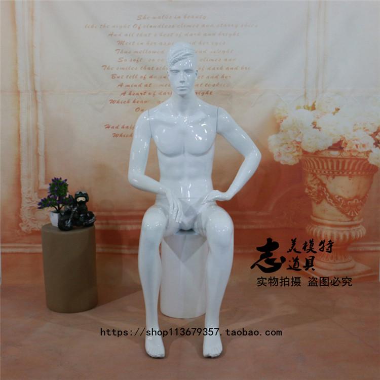 服装模特道具男全身抽象男坐模橱窗亮白玻璃钢假人体优惠包邮江苏