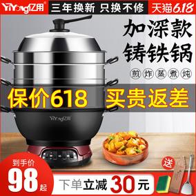 铸铁电炒锅