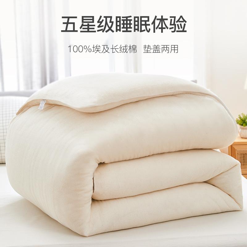 棉花被子新疆手工棉被加厚保暖纯棉冬被学生单人被芯棉絮床垫宿舍