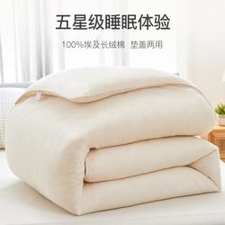 新疆手工加厚保暖纯棉学生棉花被子