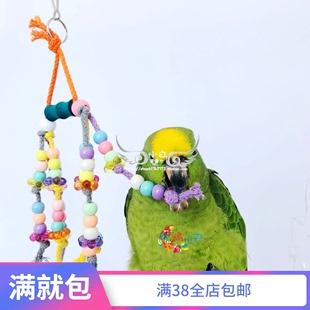 鹦鹉鸟玩具鹦鹉啃咬破坏类玩具亚克力小辫子秋千攀爬玩具训练玩具图片