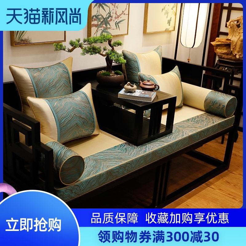 新中式现代靠垫红木罗汉床坐垫