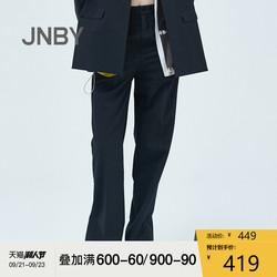 JNBY/江南布衣20春夏折扣新品直筒挺括羊毛高腰阔腿裤女5JB312770
