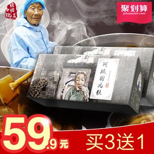 姥姥现蒸 阿胶糕即食固元膏500g 券后¥29.9