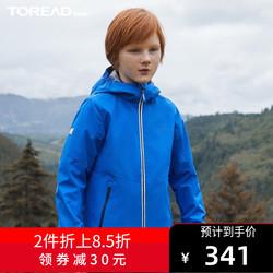 探路者童装 20秋冬新款户外男/女童防风保暖套绒风雨衣QAWI95143