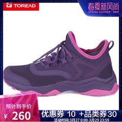 探路者徒步鞋 18春夏户外女式时尚简约徒步鞋KFAG82037