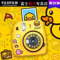 富士相机mini9套餐含拍立得相纸可爱小黄鸭款男女学生儿童78升级